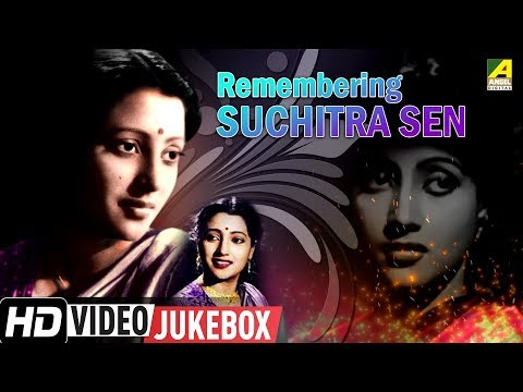 Remembering Suchitra Sen | Bengali Movie Songs Video Jukebox | সুচিত্রা সেন