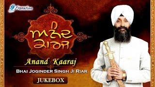 Anand Kaaraj ● Bhai Joginder Singh Ji Riar ● New Shabad Gurbani Kirtan Jukebox