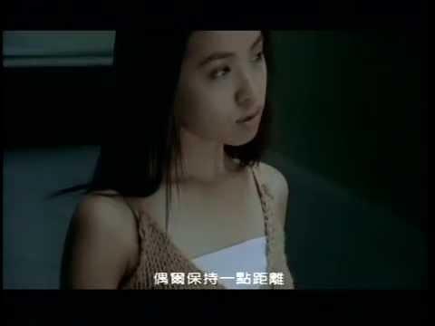 蔡依林 - 你還愛我嗎 MV