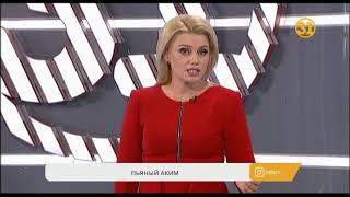 """Выпуск """"Информбюро"""" от 16.08.2018"""