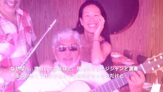A vida da Artista Makiko 11 Seriés / アーティスト真希子の人生11編シリーズ