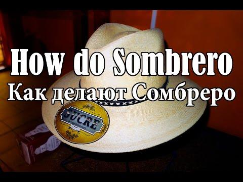 How do Sombrero hats (felt). Quick review factory. Bolivia, Sucre.