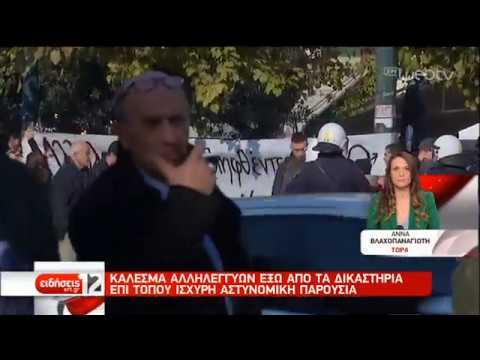 Στον Εισαγγελέα οι 21 συλληφθέντες από την επιχείρηση της ΕΛΑΣ στο Κουκάκι | 12/01/2020 | ΕΡΤ