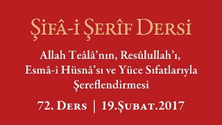 Şifa Dersi: Kur'ân-ı Kerîm'de Peygamberimize Allah'ın Esmâ-i Hüsna ile Hitap Edilmesi: el-Mübîn
