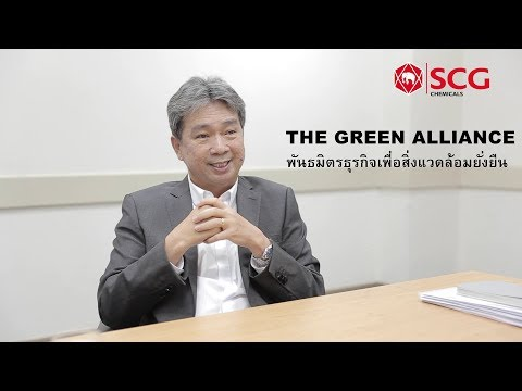 THE GREEN ALLIANCE Business Partnership for Environmental Sustainability