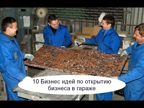 Бинарные опционы без денег