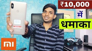 ₹10,000 में धमाका Phone || Xiaomi Redmi Y2 Unboxing and Unbiased Review