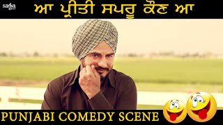 Punjabi Comedy Scene | Parahuna Punjabi Comedy Movie Scenes | Comedy Video | Punjabi Comedy Film