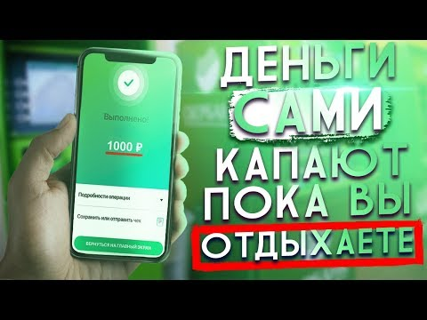 Опционы tm n te money