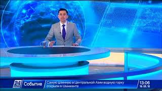 ҚР ҰБ:  «7-20-25» бағдарламасы бекітілді