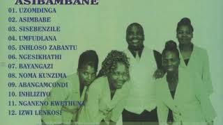 Shongwe & Khuphuka Saved Group   Ngesikhathi (Audio) | GOSPEL MUSIC Or SONGS