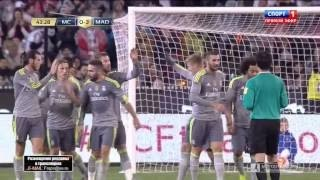 Real Madrid Vs Manchester City 41 ALL GOALS HD 2015