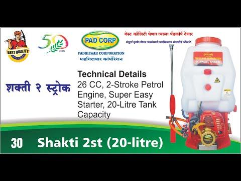 Strock Power Sprayers- Shakti 2ST