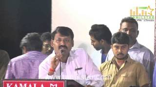 Maan Vettai Movie Audio Launch
