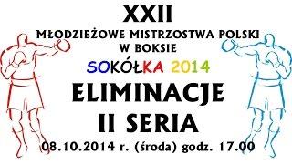 preview picture of video 'XXII MMP Sokółka 2014: eliminacje II seria'