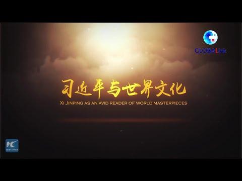 GLOBALink | Xi Jinping as an avid reader of world masterpieces: Victor Hugo