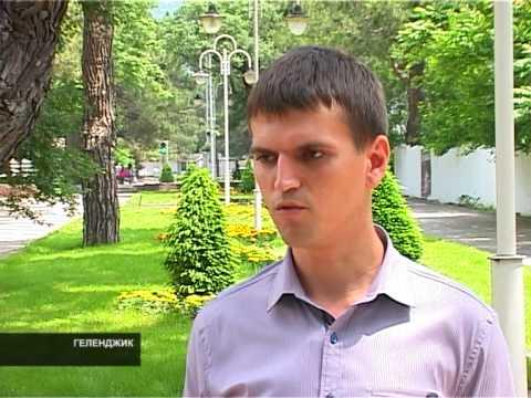 Новости курорта 29.05.2014