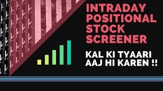 intraday stock screener - मुफ्त ऑनलाइन वीडियो