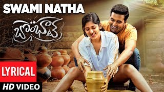 Swami Natha Lyrical Video - Bombhaat | Sushanth, Chandini, Simran | Josh B
