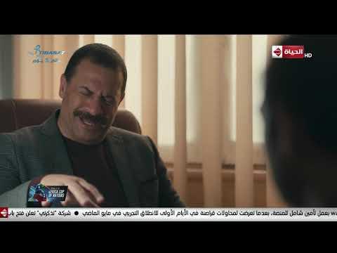 """مسلسل """"بحر""""..""""بحر"""" بين الحزن لموت """"جواهر"""" والخوف من مصير """"سالم"""""""
