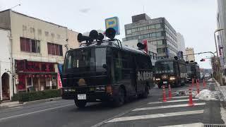 2018年島根県松江市竹島奪還シュプレヒコール
