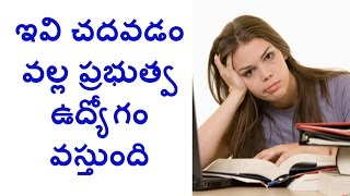govt jobs syllabus group 1, group 2, vro, vra. all competative exams