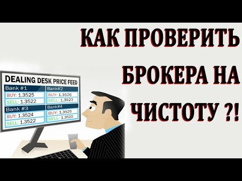 Сигналы на бинарные опционы iq option