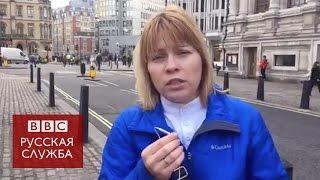 Нападение в центре Лондона - репортаж с места событий
