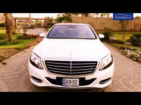 Mercedes S Class Walk Around: Price, Specs & Features | PakWheels