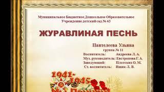 <p>Видеопроект посвященный прадеду Колбину Г.И.</p>