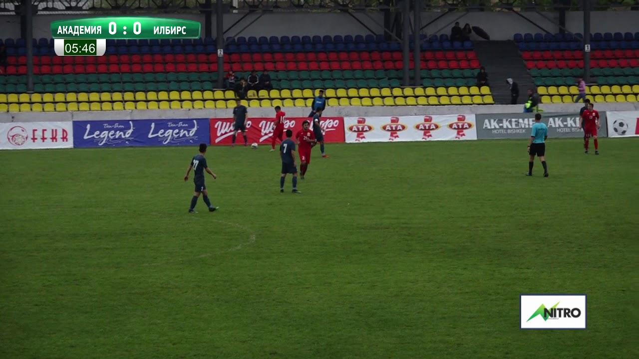 """Топ Лига 2018 3-й тур """"Академия"""" - """"Илбирс"""" 1:3"""