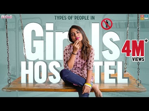 Types Of People in Girls Hostel || Dhethadi || Tamada Media