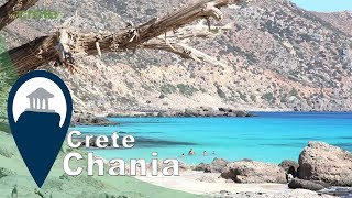 Crete   Kedrodassos Beach
