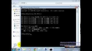 インターネットが繋がらない時の確認方法使用OS:Windows7