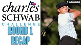 Round 1 Recap of PGA Tour Charles Schwab Challenge, Justin Rose and Varner Leading | CBS Sports HQ