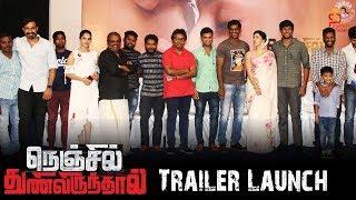Nenjil Thunivirundhal Trailer Launch | Sundeep Kishan | Sussenthiran | Vishal | Thamizh Padam