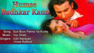 Humse Badhkar Kaun : Suit Boot Pahno Ya Kurta Full Audio Song | Saif Ali Khan, Sonali Bendre |
