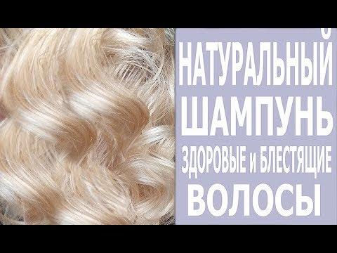Чем я Мою Волосы /Вы в Шоке? /Я тоже