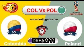 COL  POL FOOTBALL DREAM 11 UPDATE TEAM