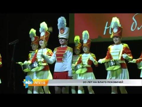 Новости Псков 15.04.2016 # 20 лет Псковской Городской Думе