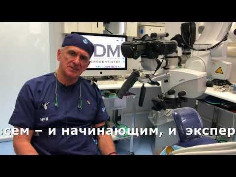 Доменико Массирони приглашает на Сибирский конгресс по эстетической стоматологии