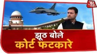 Rafale पर Rahul Gandhi क्या बुरी तरह फंस गए हैं? देखिए हल्ला बोल Chitra Tripathi के साथ