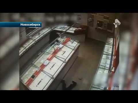Фото Грабители с гвоздодером напали на ювелирный салон в Новосибирске