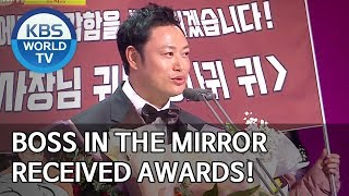 Boss in the Mirror received awards! [Boss in the Mirror/ENG/2020.01.12]