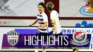 公式ハイライト:ヴィッセル神戸vs横浜F・マリノス明治安田生命J1リーグ第24節2018/8/26