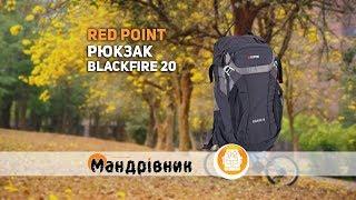 RedPoint Blackfire 20 / черный/красный - відео 3