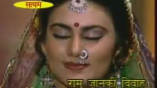 Sharda Sinha Maithili Geet Vivah Chalo Sakhi full Dahiya Rajan Kama Boy Bhola - Download this Video in MP3, M4A, WEBM, MP4, 3GP