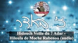 20 - Hidouch en cette veille du 7 Adar Hiloula de Moche Rabenou (audio)
