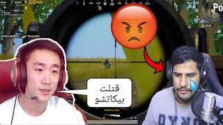 شاهد اللاعب الصيني يقتل بيكاتشو 😨 ويقتل 30 Pubg Mobile | Kill