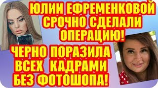 Дом 2 Свежие Новости ♡ 25 октября 2019. Эфир (31.10.2019).